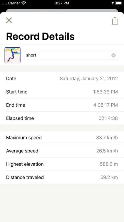 Ryotei - GPS Tracker screenshot-7