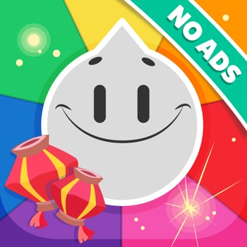 Trivia Crack (No Ads) Logo