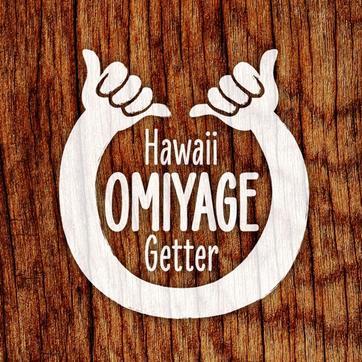 Hawaii OMIYAGE Getter