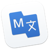 Myna Translate for Safari - Laurent Hemonet