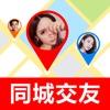 同城交友-聊天交友软件 成人社交App