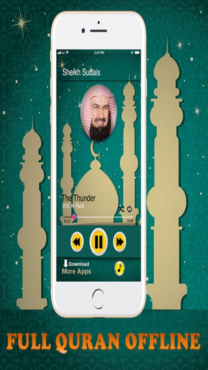 Sudais Full Quran MP3 Offline by Abdulkarim Nasir