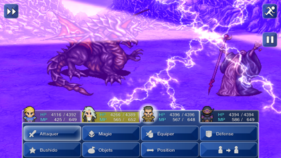 Screenshot #3 pour FINAL FANTASY VI