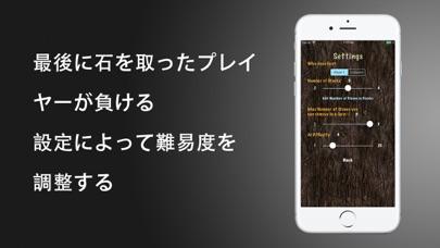 YBW - ボードゲーム screenshot 4