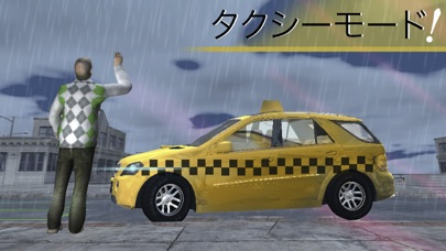 リアル シティ 車 運転 シム 年 2020のおすすめ画像8
