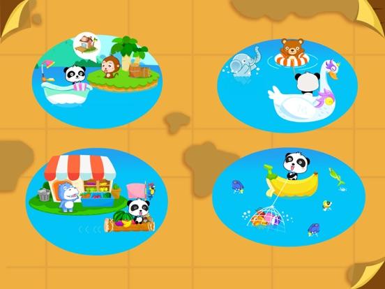 パンダ船長-BabyBus 子ども・幼児向けのおすすめ画像5