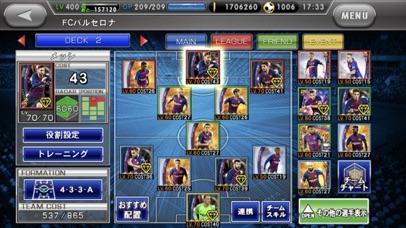 ワールドサッカーコレクションSのおすすめ画像5