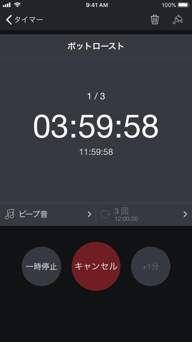Timer+のおすすめ画像5