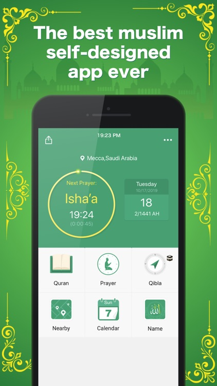 Al Hiwar-Azan for prayer times
