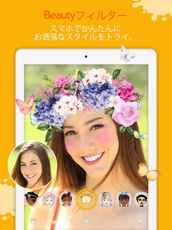 YouCam Fun - 顔認証するおもしろフィルターのおすすめ画像2