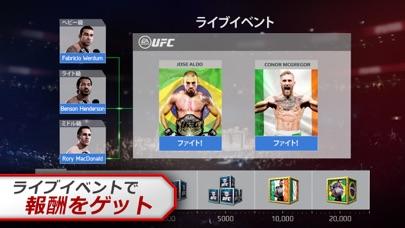 EA SPORTS™ UFC®のおすすめ画像3