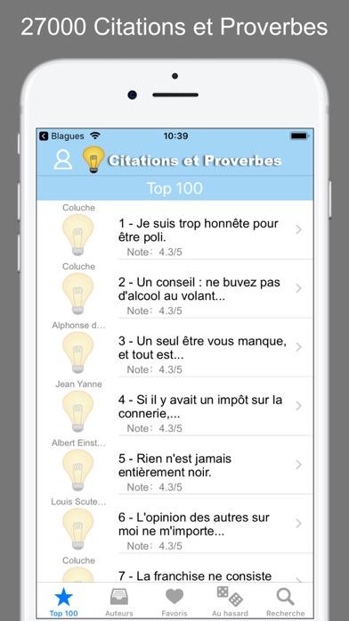 Screenshot #1 pour Citations et Proverbes