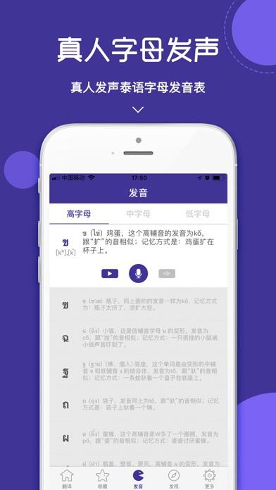 https://is4-ssl.mzstatic.com/image/thumb/Purple113/v4/45/d9/27/45d927ea-2c01-f058-01d8-f5542539f0d4/source/392x696bb.jpg