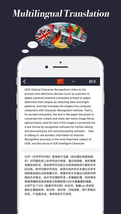 Intelligent scanner-OCR camera screenshot three