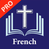 Axeraan Technologies - French Bible -La Bible LSV Pro アートワーク