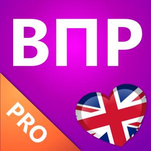ВПР 7 класс. Английский PRO - Education app
