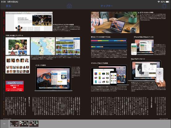 Photo To eBook screenshot #2
