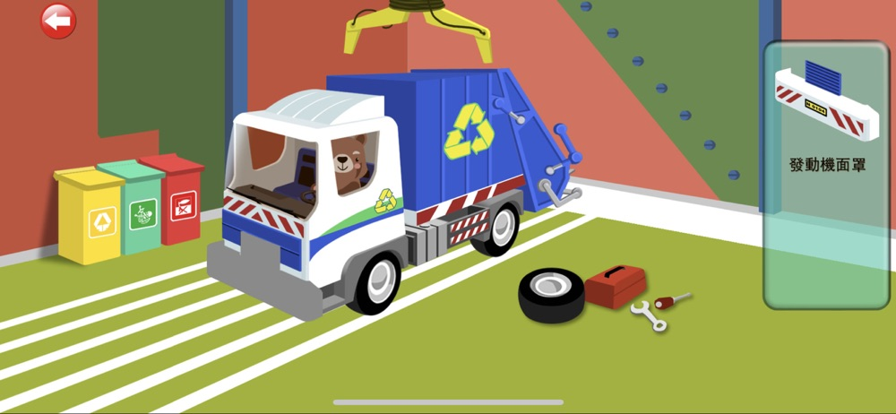 Garbage Truck: Clean Rubbish hack tool