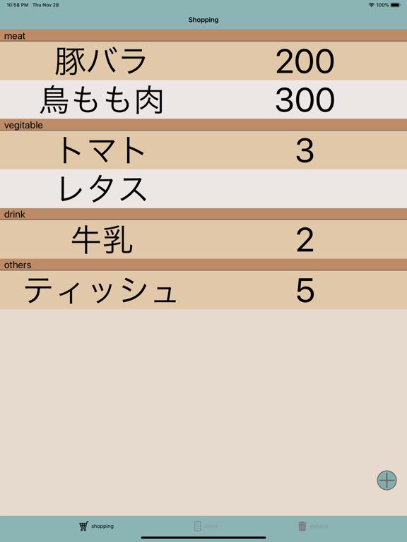 Stock_Manager screenshot 4