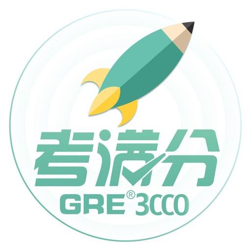 KMF 3000 Vocabulary for GRE®