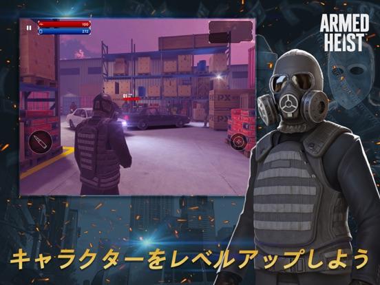 アームドヘイスト:TPS戦闘オンラインゲームのおすすめ画像6
