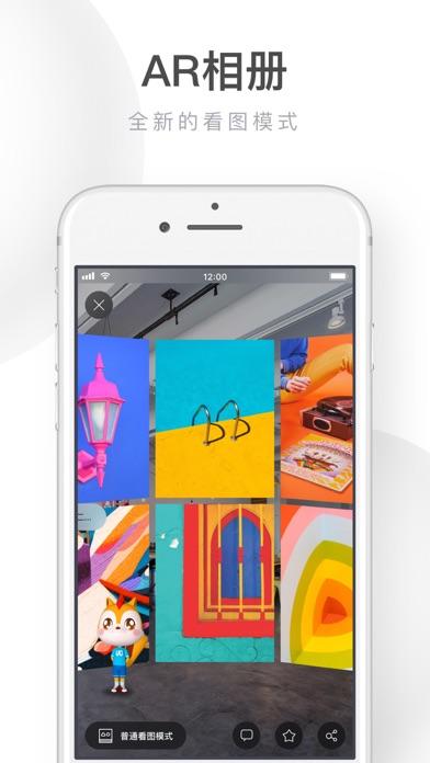 Screenshot for UC浏览器-头条新闻抢先看 in China App Store