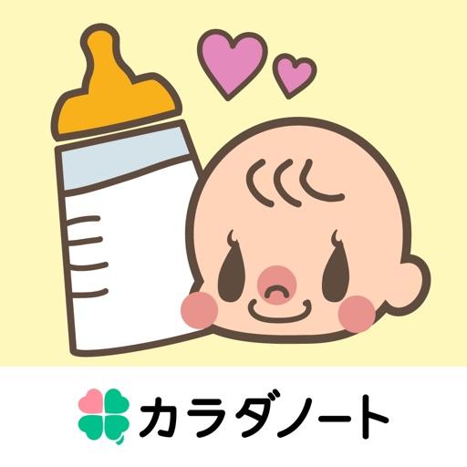 授乳ノート 毎日続ける赤ちゃんの授乳・育児記録アプリ