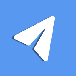 Paper Plane Email