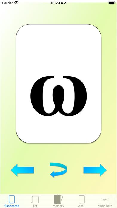 another Greek Alphabet screenshot 4