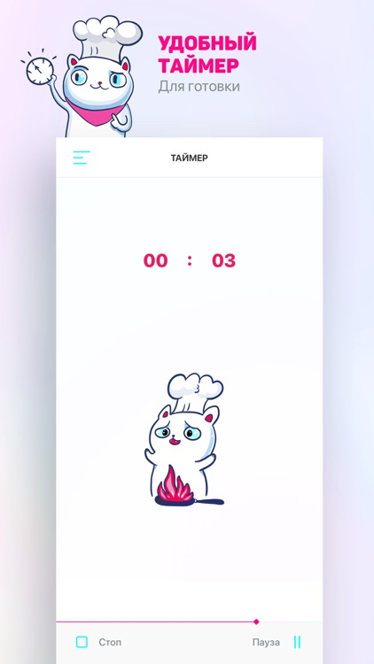 ШефКот кулинарные рецепты screenshot-4