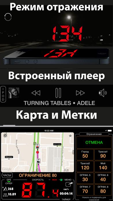 Спидометр 55 Pro GPS трекерСкриншоты 3