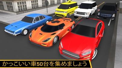 シティタクシードライバーシミュレーター 3Dのおすすめ画像5