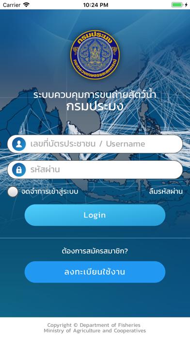 点击获取OCM Mobile