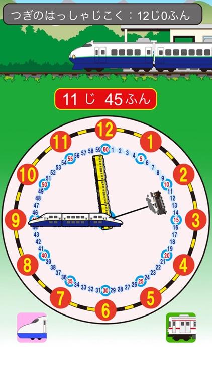 【電車の時計】でんしゃどけい【次の発車時刻は?】 screenshot-4
