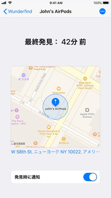 Wunderfind: 紛失したデバイスを見つけるのおすすめ画像3