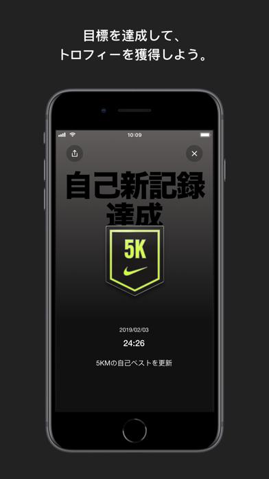 Nike Run Club ScreenShot3