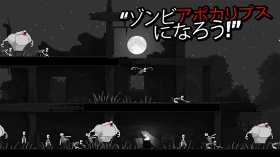 Zombie Night Terror ScreenShot3