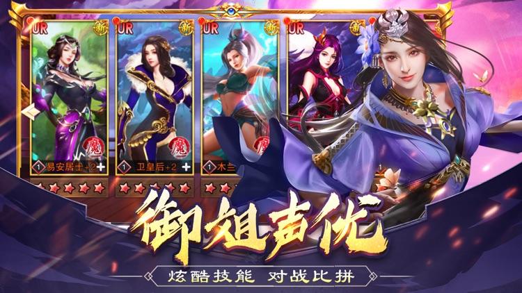 美人传-仙侠美女RPG动作游戏