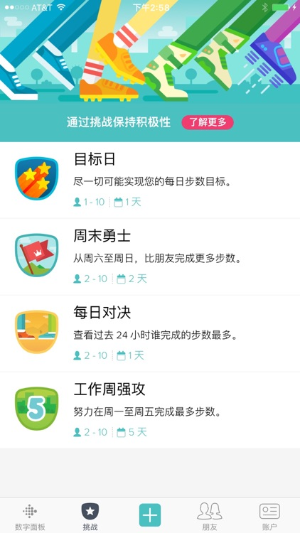 Fitbit 中国