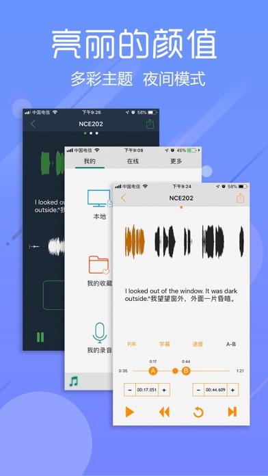 ddrepeater Screenshots