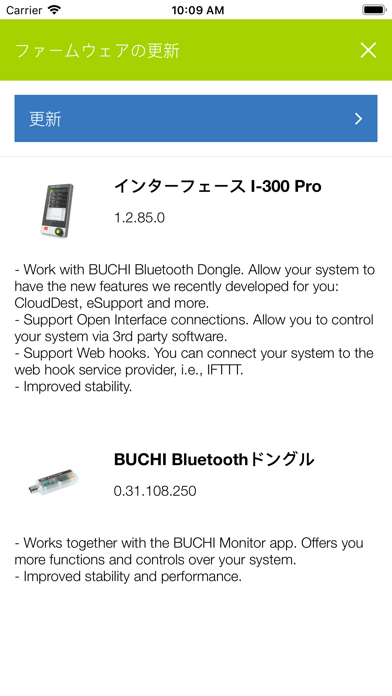 BUCHI Monitorのスクリーンショット6