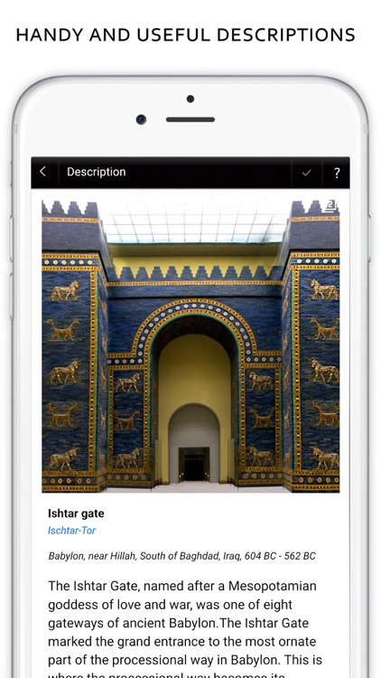 Pergamon Museum Berlin screenshot-5