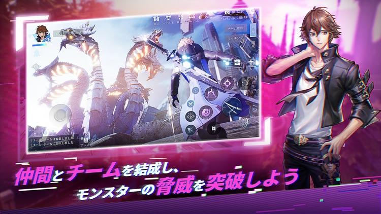 コード:ドラゴンブラッド screenshot-3