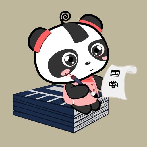 熊猫国学-熊猫乐园国学经典启蒙