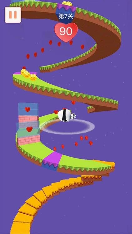 球球冲冲冲 - 球球跳跃小游戏 screenshot-3