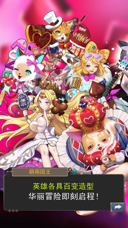 魔晶幻想-二次元冒险卡牌游戏 screenshot-4