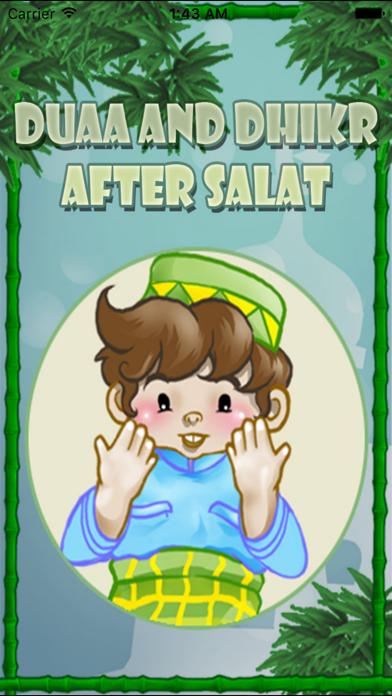 SalatGuide Basicのおすすめ画像4