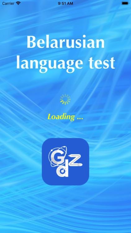 Belarusian language test