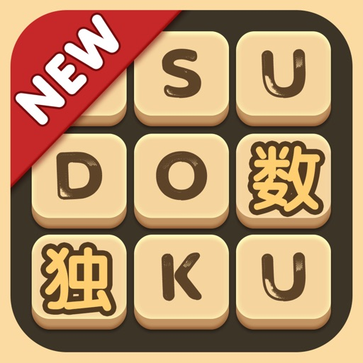 Sudoku - number puzzles