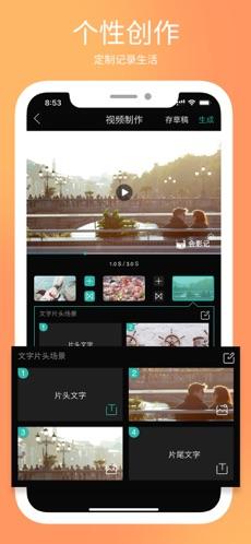 Video Maker Studio 1.0.2 会影记-编辑制作视频影集